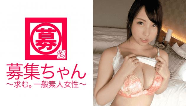 ARA 261ARA-187 21 years old Rumi-chan coming to work at a ninja cafe - JAV DVD