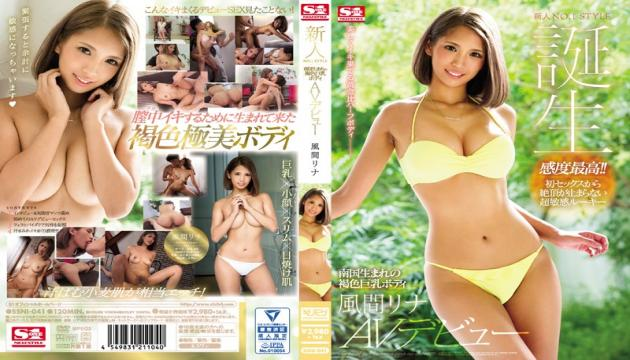 SSNI-041 - Newcomer NO.1STYLE Brown Big Tits Body Born In Southern Country Body Kazama Rina Debuts -