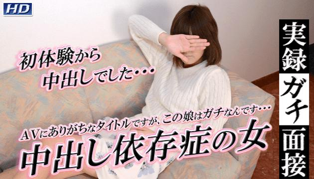 Gachinco gachi 1085 MIHONO Japanese Amateur Girls Reality Gachi Interview 128