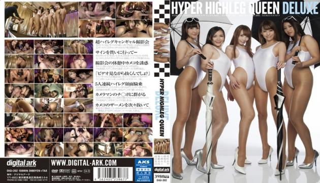 DIGI-202 - HYPER HIGHLEG QUEEN DELUXE - Digital Ark