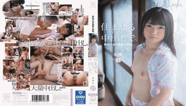 Minimum MUM-312 Ayuri Sonoda Instead Of Letting You Live It With A Creampie Demand And Supply Of A R