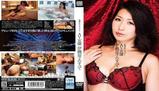 VGD-176 - Yoshijuku Woman Document AV Actress Ryoko Iori All - Hmjm