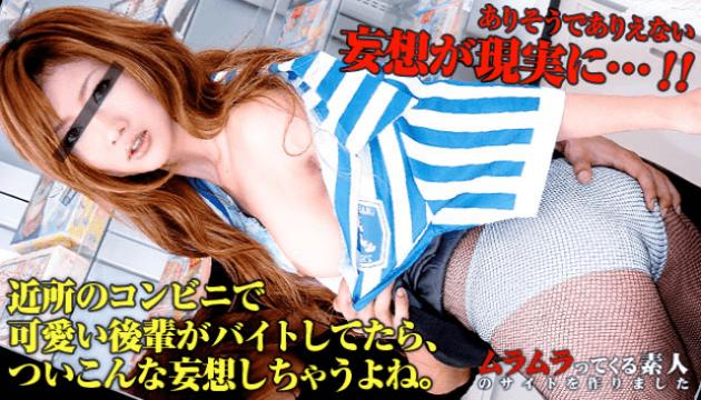 Muramura 030911_392 Hibiki Ootsuki A cute junior at a convenience store in my neighbor is doing a pa