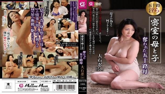 MLW-2139 Age Fifty Mother Shinobu Oishi Deprived Behind Closed Doors Of The Mother And Child