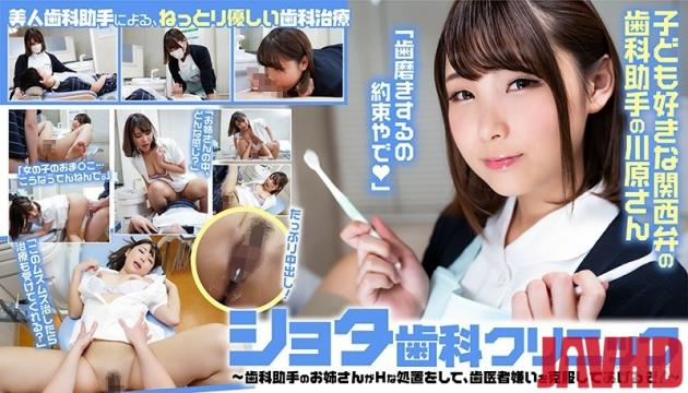 SENN-017 Studio SOD Create label ---- Director Hyon Star Kanae Kawahara Release Day 2020-05-12