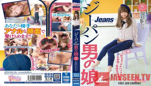 A She-Male In Jeans Makes His/Her Adult Video Debut The Owner Of These Beautiful Legs Loves To Get P