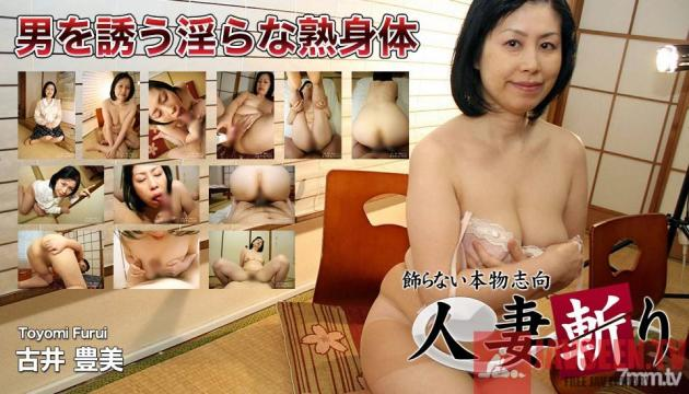 [c0930-ki200623] Toyomi Furui 52 years old