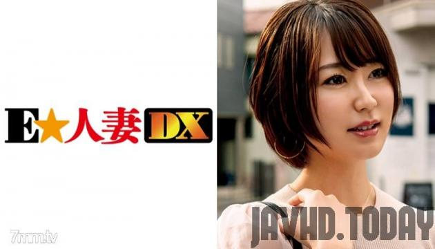 E★ Married Woman DX [299EWDX-307] Yui 37 years old wife of a professional soccer player [Celebrity w