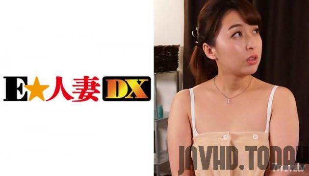 E★ Married Woman DX [299EWDX-309] Shinohara 29 years old G cup carrier wife