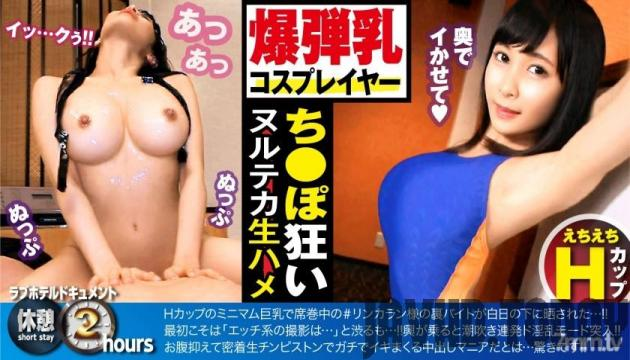 prestigepremium [300NTK-376] Bomb H cup beautiful breasts minimum beauty layer back byte! ? It is ha