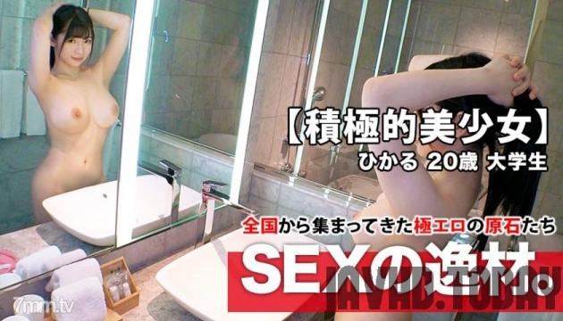[261ARA-427] [Pink nipple girl] 20 years old [Active girl] Hikaru-chan's visit! Her reason for apply