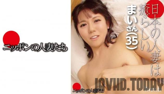Nippon Married Women [395BMNH-053] Applicant amateur mature women who have avoided fellowship with m