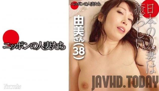 Nippon Married Women [395BMNH-054] Applying amateur mature women who have avoided fellowship with me