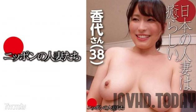 Nippon Married Women [395BMNH-058] Applicant amateur mature women who have avoided fellowship with m