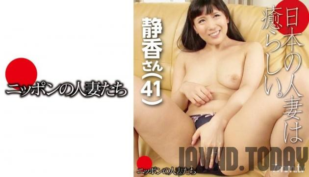 Nippon Married Women [395BMNH-055] Application amateur mature women who have avoided fellowship with
