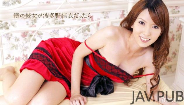 [011211-589] If my girlfriend was Yui Hatano Yui Hatano