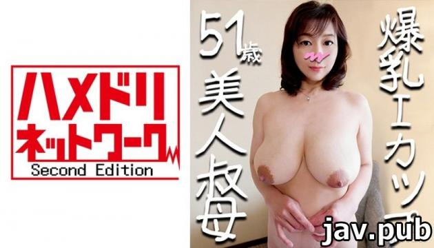 [328HMDN-282] [Individual] [Fifty I Cup] Beautiful aunt 51 years old, fainting in anus at the hotel