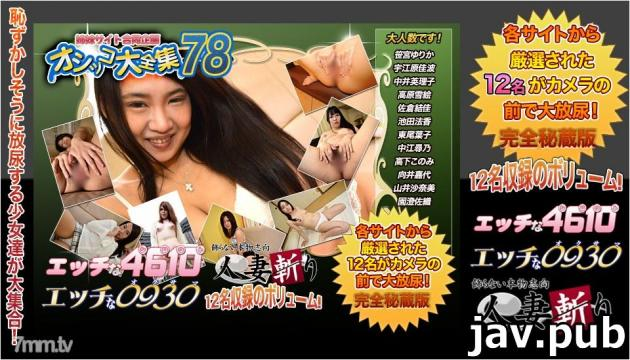 Horny 0930 h0930-ki200822 Pee feature 20 years old