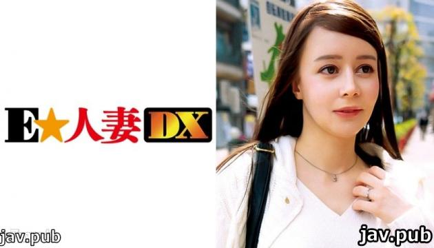 E ★ Married Woman DX 299EWDX-323 Sayuri's 23-year-old half-beautiful wife's fair-skinned G milk shak