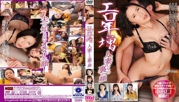 MADM-133 The Hidden Face Of An Erotic Married Woman