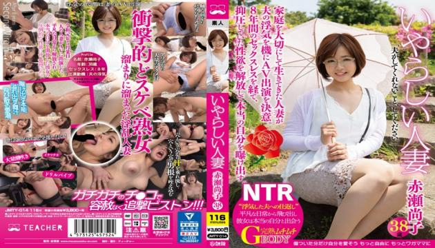 JMTY-014 Studio Teacher / Mousouzoku  Naoko Akase, A Loving Wife Who Took Care Of Her Family Decided