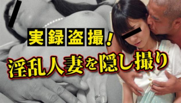 Sayaka Tomita: Dirty married woman all to you